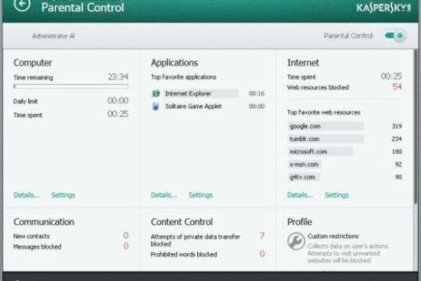 kaspersky-internet-security-2014-05