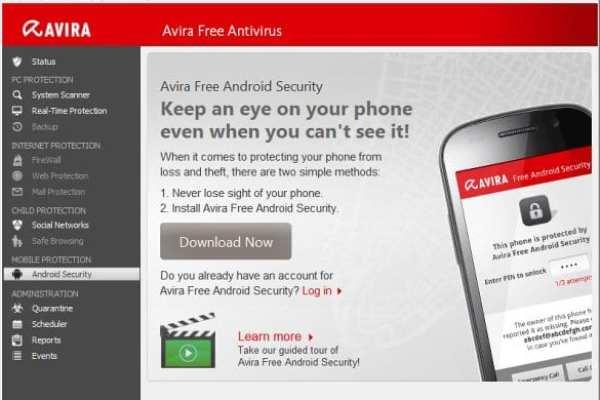 avira-free-antivirus-2013-05