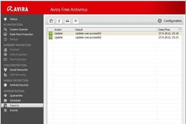 avira-free-antivirus-2013-07