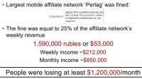 'Perlag' affiliate network fined: the income calculation