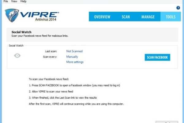 vipre-antivirus-2014-03