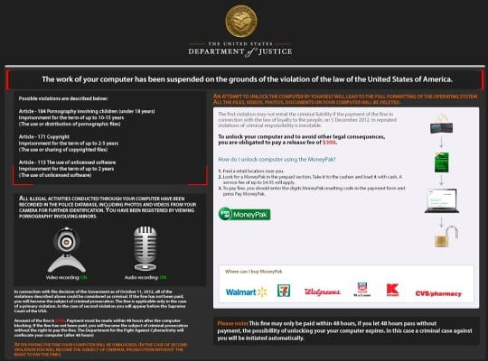 Department of Justice virus lock screen. Version 2