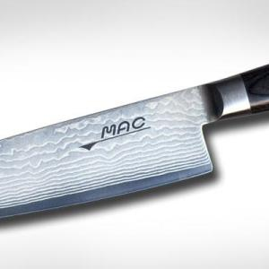Damascus Chefs Knife 200mm