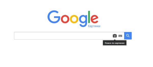 Поиск по картинкам Google Яндекс Bing Yahoo Как найти