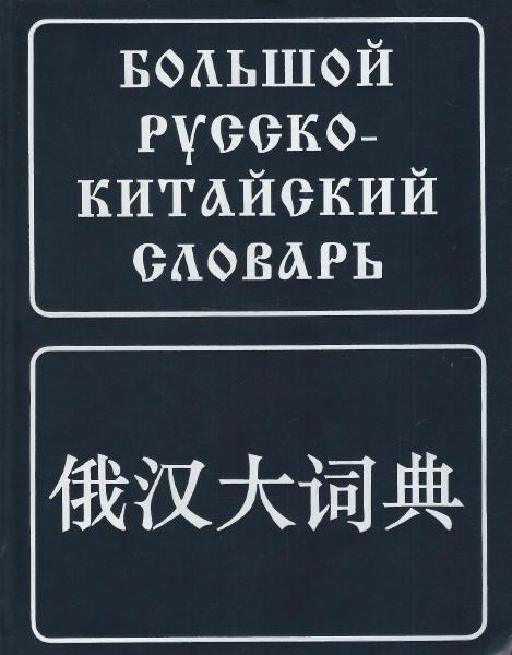 Перевод По Фото С Китайского На Русский Онлайн