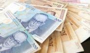 Prosječna Mjesečna Neto Plaća U FBiH Za Januar 2021.
