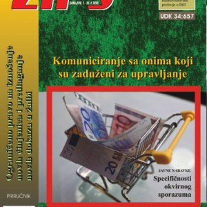 ZIPS Br. 1262