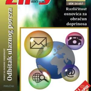 ZIPS Br. 1279