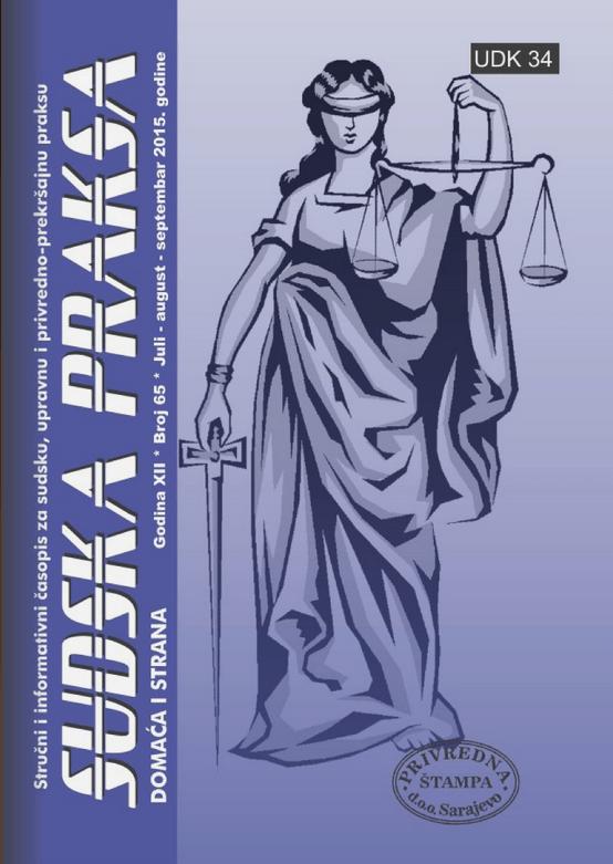 Sudska praksa broj 65