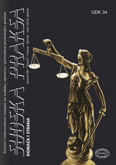 Sudska praksa broj 67