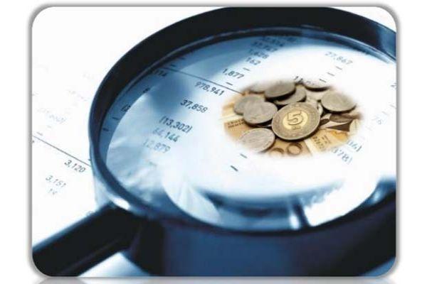 Za 11 Mjeseci Prikupljene 2,2 Milijarde KM Javnih Prihoda RS-a
