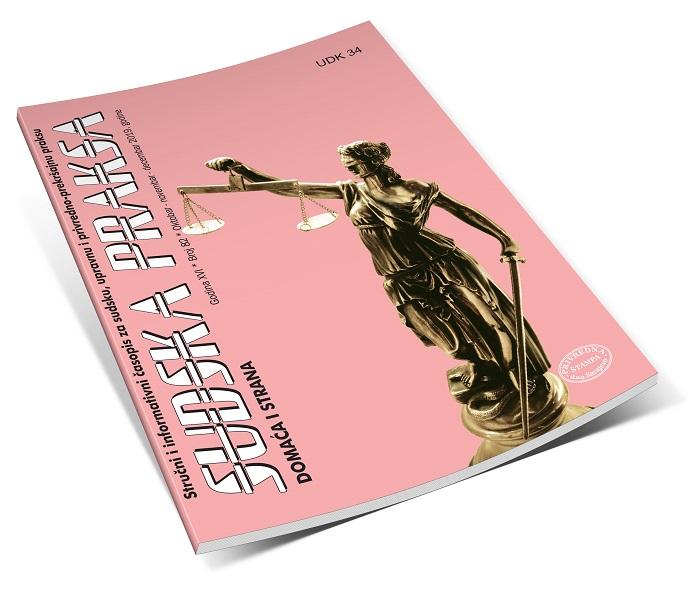 Sudska Praksa 82 3dWEB