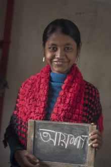 Ayesha, at the orphanage Amra Shidhuder Jonno (translated as 'We, for the children'), Dhaka, Bangladesh. 2014