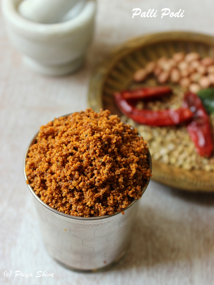 Peanut Powder / Palli Podi