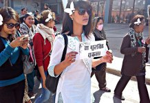 Priyanka Karki on Valentine Day 2013 Occupy Baluwatar movement