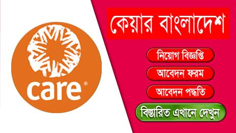 Care Bangladesh
