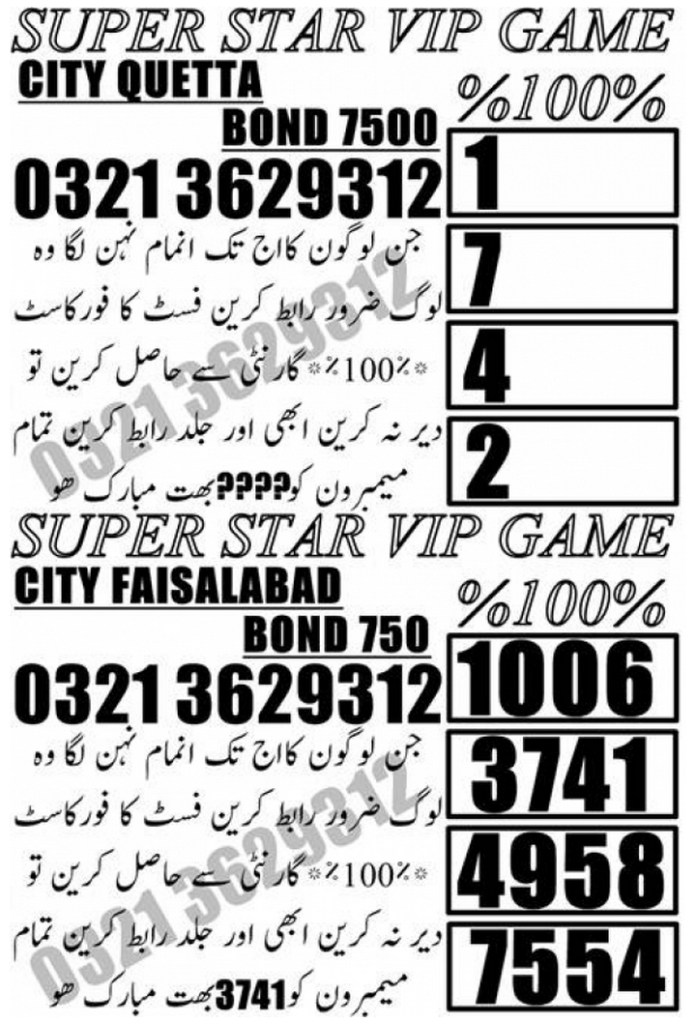 Super star VIP Game
