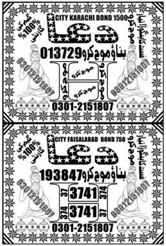 DUA DUA 1500 Prize bond Guess Papers August, 2018 Karachi