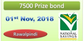Rs 7500 Prize bond Draw No.76 Rawalpindi Results Lists 01th November 2018