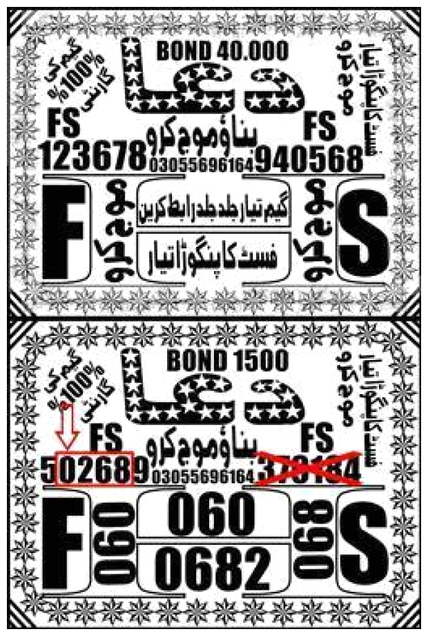 Prize bond 40000 VIP Papers by DUA VIP1304