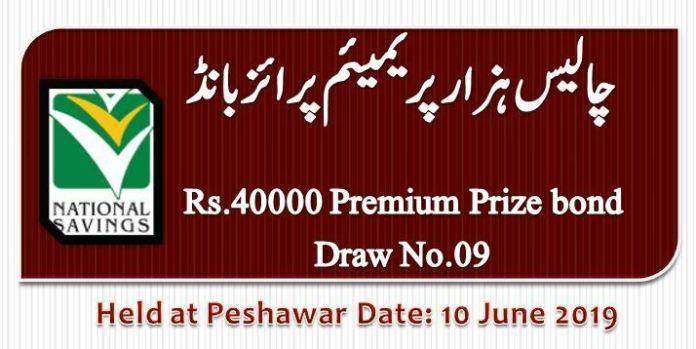 Rs 40000 Premium Prize bond Draw No.09 Peshawar Results Lists 10 June 2019