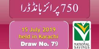 Draw 79, Rs. 750 Prize Bond List, Karachi On 15-07-2019 Results