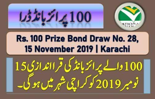 Prize bond Rs 100 draw held on November 15, 2019 in Karachi