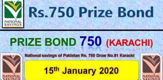 Rs 750 Prize bond 15012020 Draw No.81 Karachi