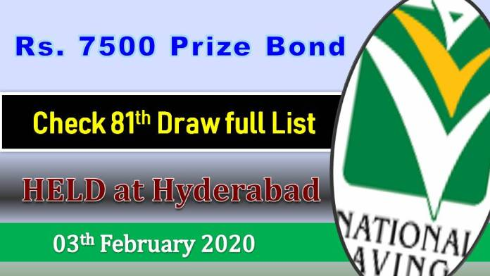 Rs 7500 Prize bond 03 February 2020 Draw No.81 Hyderabad