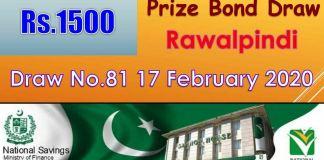 Rs 1500 Prize bond 17 February 2020