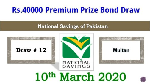 Rs 40000 Premium Prize bond List 10 March 2020 Multan Draw No.12 Results