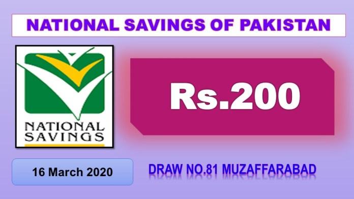 Rs. 200 Prize bond list 16 March 2020