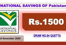 Rs. 1500 Prize Bond List 16 November 2020, Prizebond Result 2020 Draw No 84 at Quetta
