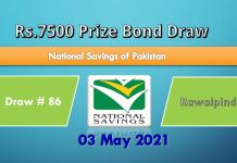 Rs. 7500 Prize bond List 03 May 2021 Draw No.86