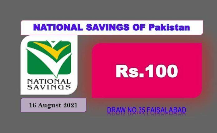 100 Prize bond List 16 August 2021