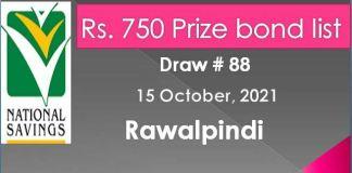 Prize Bond Rs. 750 Draw #88 Full List Result 05-10-2021 Rawalpindi