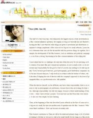 Cliquez sur l'image pour la traduction complète