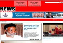 News Express