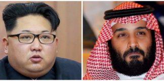 Kim Jong-Un and Mohammed Bin-Salman