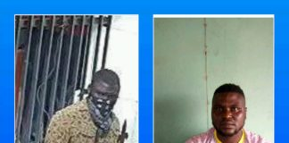 Offa Armed Robber