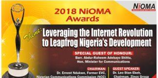 NIOMA Award