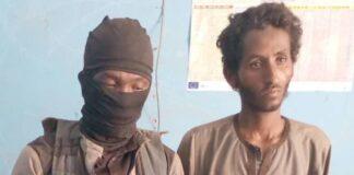 Captured Foreign Colloborators on Banditry