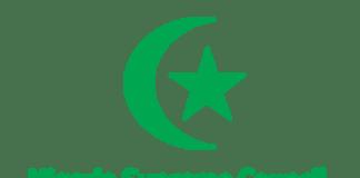 Nigerian Supreme Council for Islamic Affairs