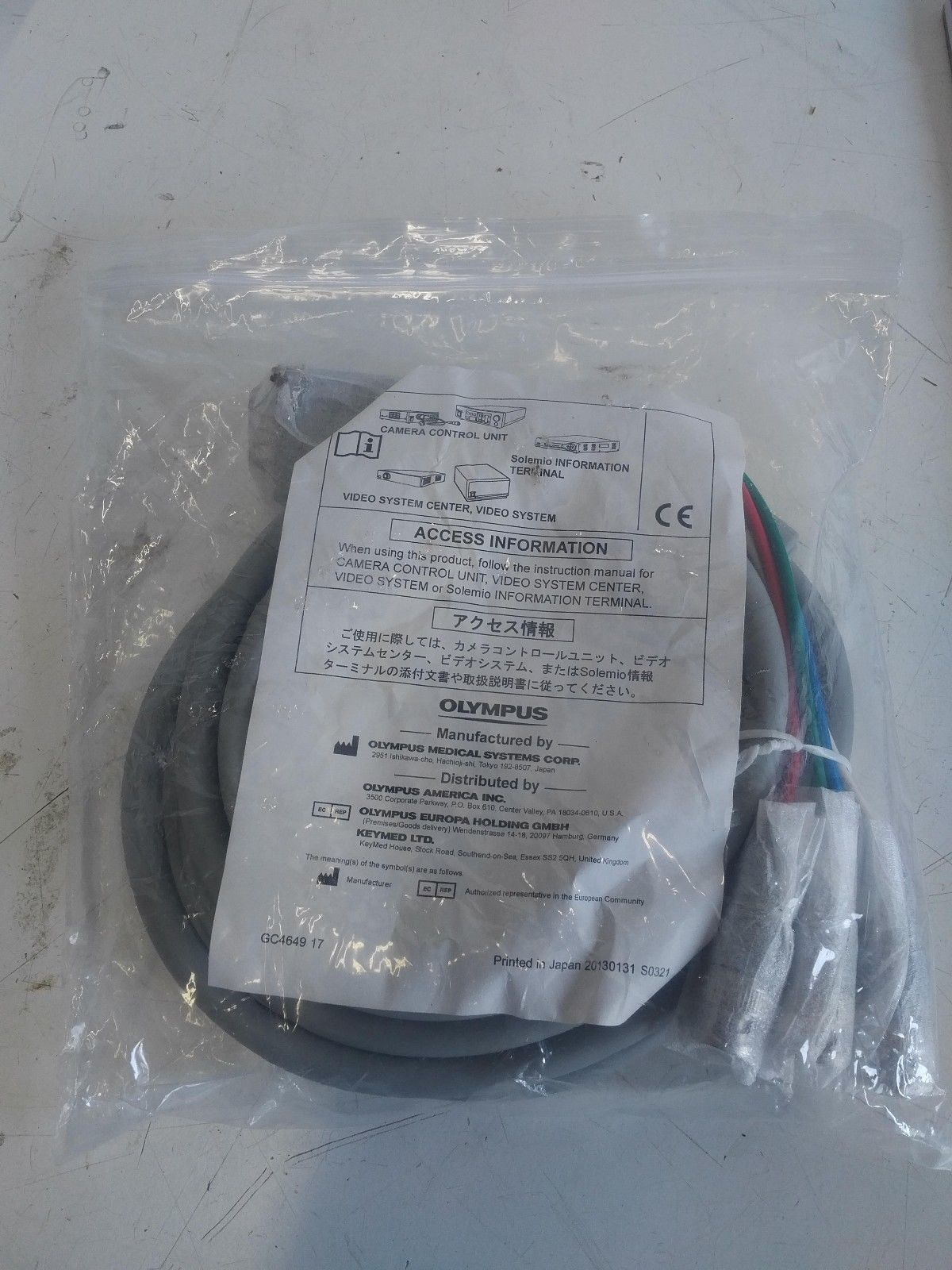 Olympus RGB Video Cable - Used | Physician's Resource Network