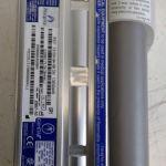 Abbott Hospira Gemstar Infusion Pump Yellow Case – Used