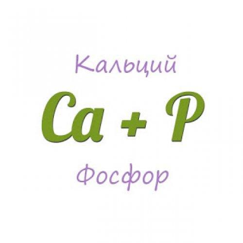 Диета при фосфатурии - Cosmolisa