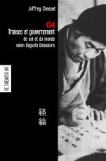 https://www.amazon.fr/Transe-gouvernement-monde-Deguchi-Onisaburo/dp/2916537244/ref=sr_1_sc_1?s=books&ie=UTF8&qid=1520076985&sr=1-1-spell&keywords=trtanse+et+gouvernement