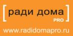 logo-Radi_Doma_Pro
