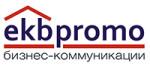 logo_ekbpromo200