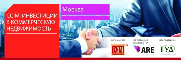 ccim-shapka-dlya-centralnoj-stranicy